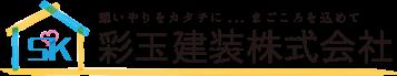 彩玉建装株式会社。ロゴ。まごころペイント
